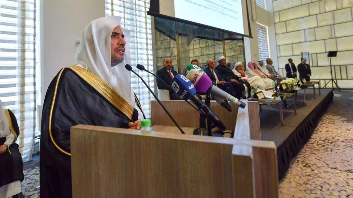 أمين عام رابطة العالم الإسلامي الشيخ الدكتور محمد بن عبد الكريم العيسى