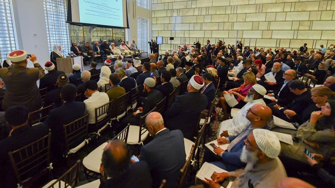 US-Muslim interfaith dialogue conference unites 450 scholars