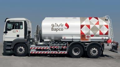 مصفاة بابكو: الأنشطة مستمرة بعد غلق خط أنابيب سعودي