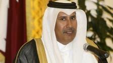 حمد بن جاسم کی برطانوی اخبار کو انٹرویو میں سعودی عرب پرشدید تنقید