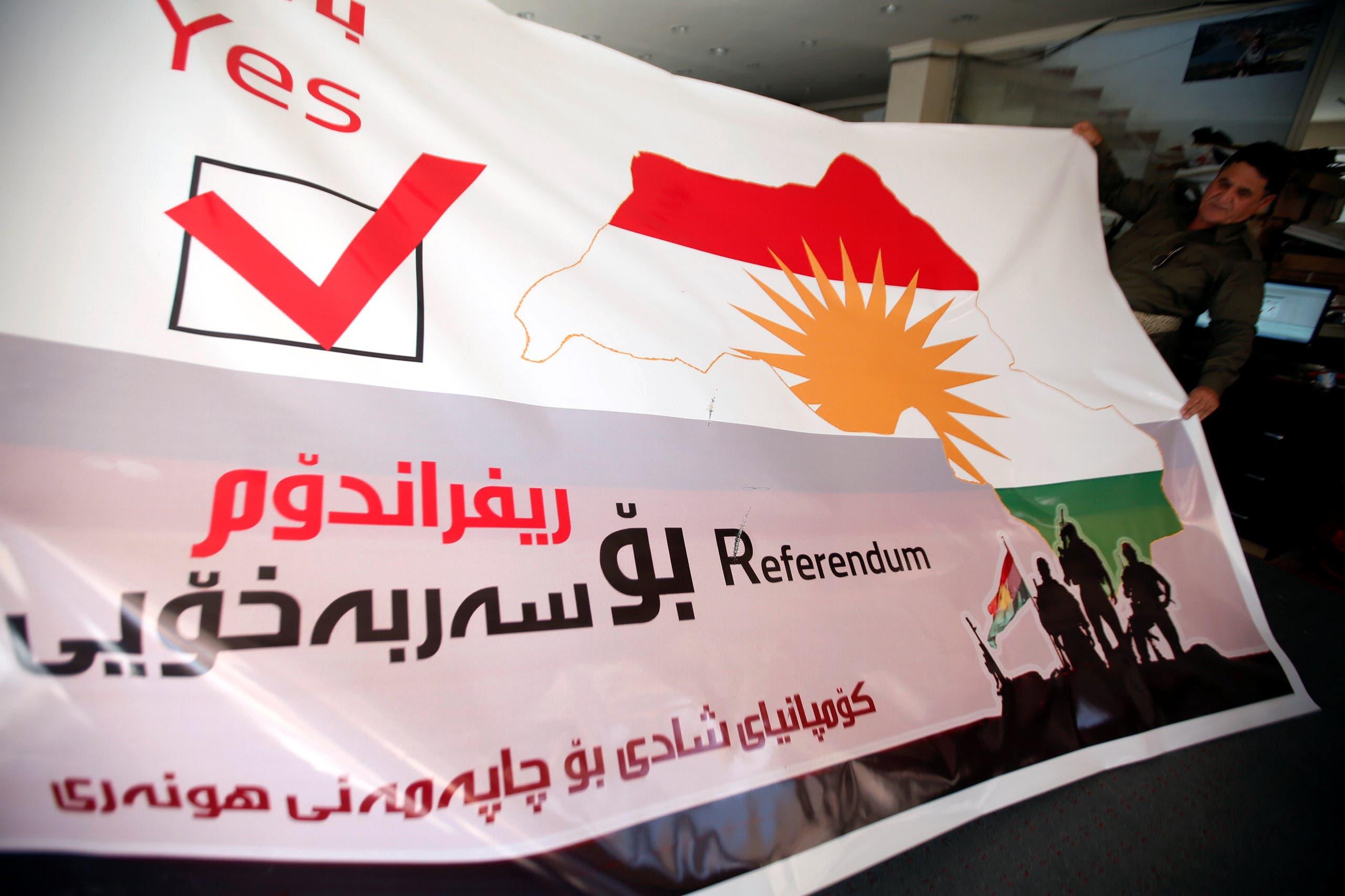 اعلان عن استفتاء كردستان المقبل