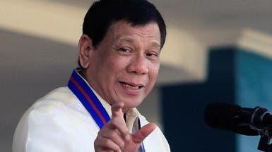 رئيس الفلبين صرح بما لا يجرؤ عليه الرؤساء
