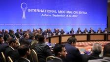 أستانا تستضيف جولة محادثات سورية جديدة خلال الشهر
