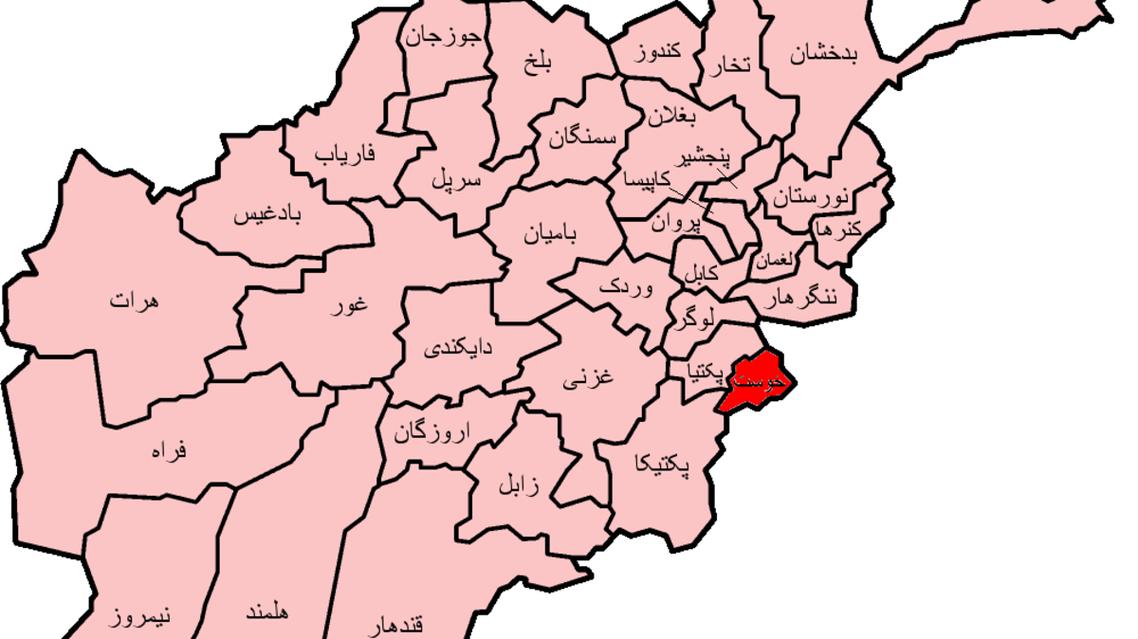 انفجار در خوست افغانستان چهار کشته برجای گذاشت