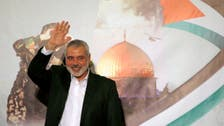 US puts Hamas chief Haniya on terror blacklist