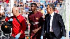 ديمبلي يخضع إلى عملية جراحية ويغيب 4 أشهر عن برشلونة