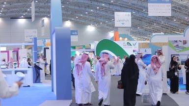 السعودية.. ارتفاع رأسمال كفالة المنشآت الصغيرة لـ 1.6 مليار ريال