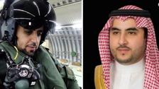 الأمير خالد بن سلمان: تشرفت بالعمل مع الشهيد مهنا البيز