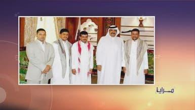 مرايا.. لماذا الخلاف مع قطر؟