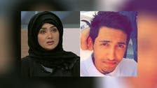 Saudi mother reminds world of son who died stopping ISIS attack