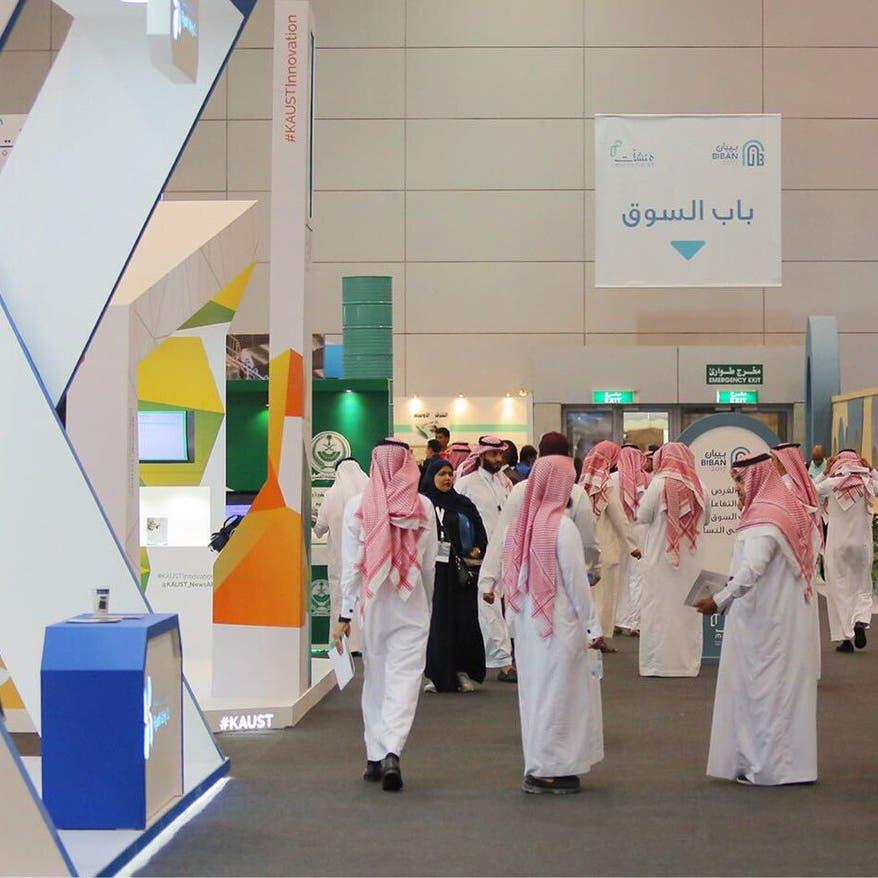 إعلان جديد حول تفاصيل الإعفاء من المقابل المالي بالسعودية