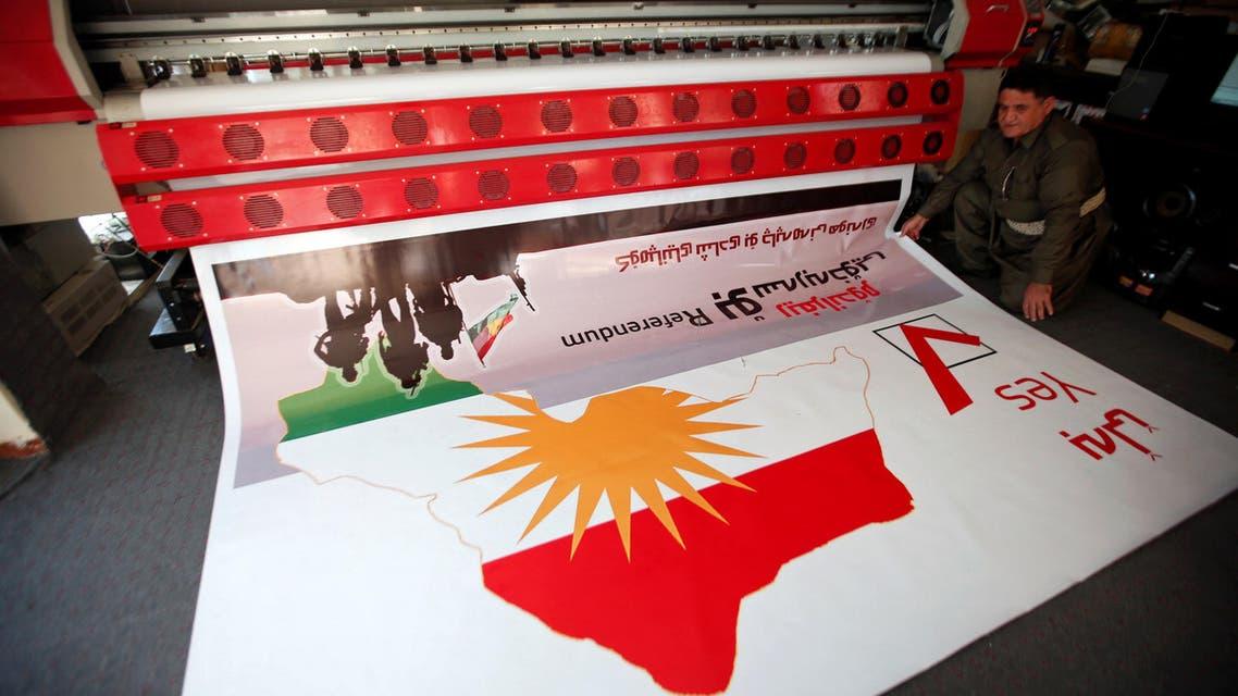 اعلان لاستفتاء كردستان العراق
