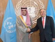 الجبير من نيويورك: حل الأزمة مع قطر بيد الدوحة