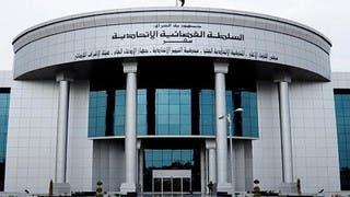 المحكمة الاتحادية العراقية: العد والفرز اليدوي صحيح