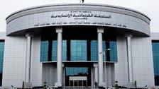 العراق.. المحكمة العليا تأمر بإيقاف استفتاء كردستان