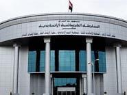 المحكمة الاتحادية بالعراق: استفتاء كردستان غير دستوري