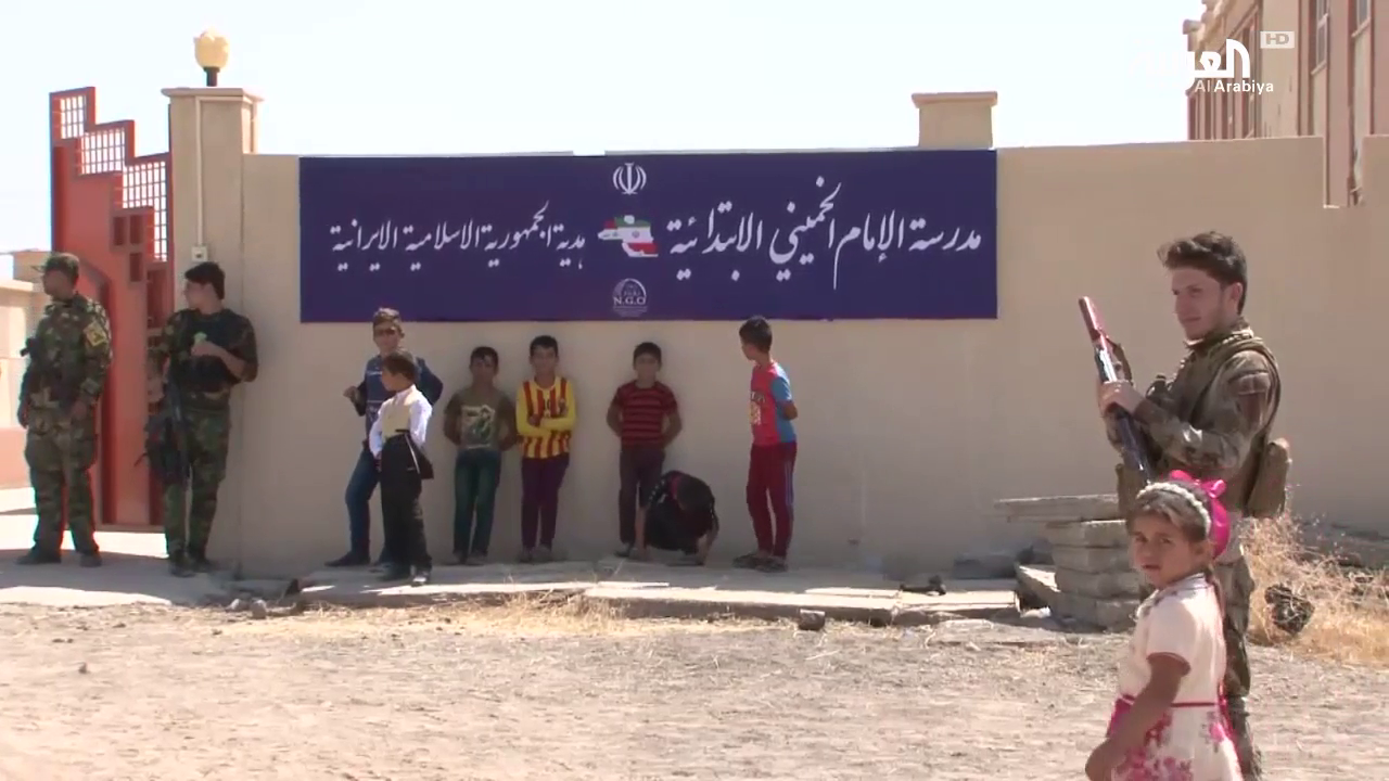 Mosul school named after Khomeini raises eyebrows
