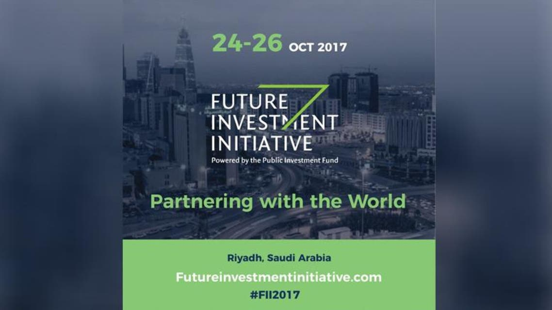Saudi PIF to host top 'Future Investment Initiative' forum