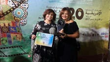 Khouribga African Film Festival honors Egyptian film 'A day for Women'