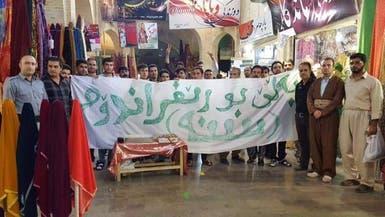 بعكس طهران.. أكراد إيران يؤيدون استفتاء كردستان العراق