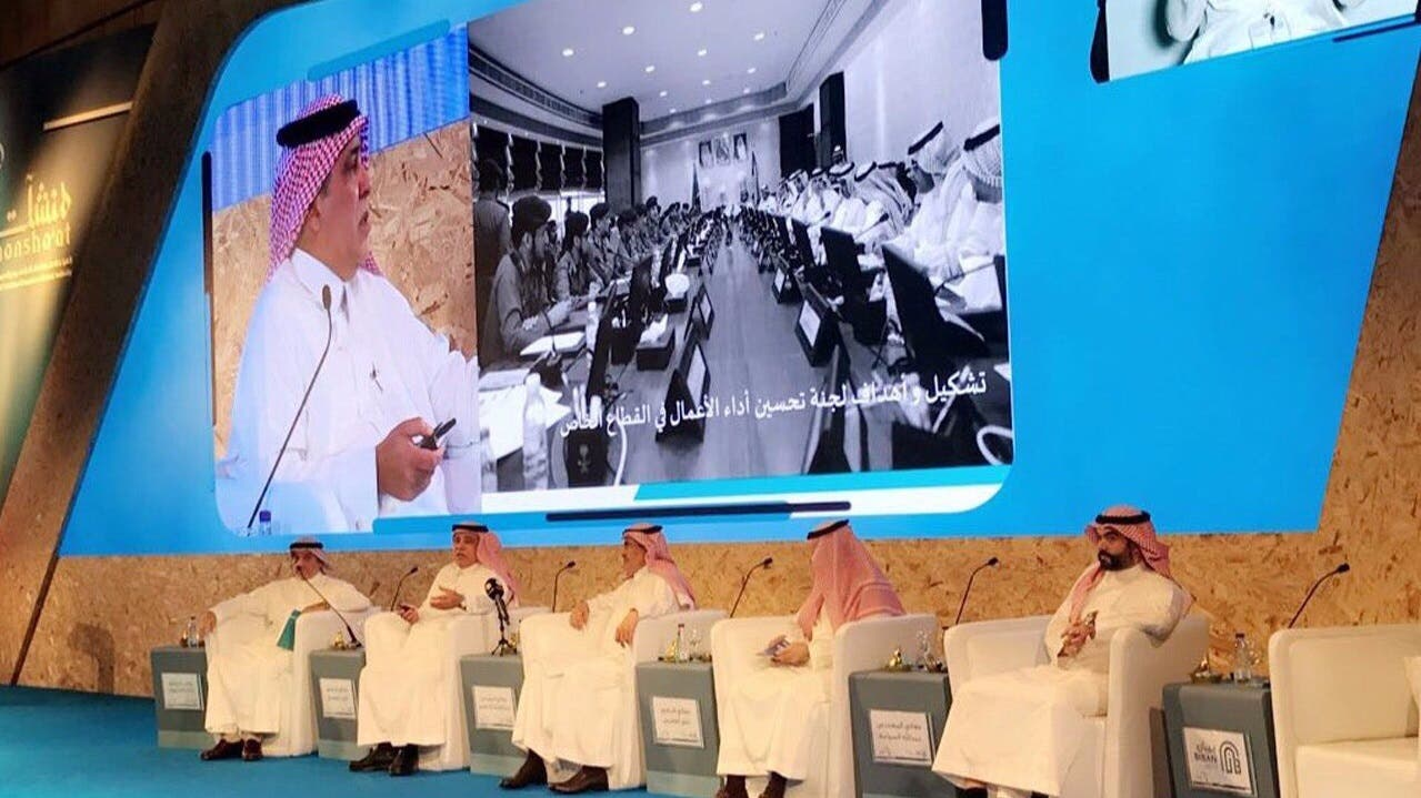 More than 14,000 young Saudis are participating in BIBAN during which Monsha'at announced 250 business opportunities offered by the government as well as by the private sector. (Social media)