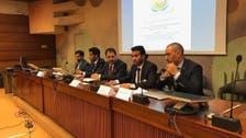 Arab Federation for Human Rights calls on UN to intervene in Al-Murrah case