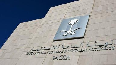 المنظومة الاقتصادية السعودية تنجز 40% من الإصلاحات