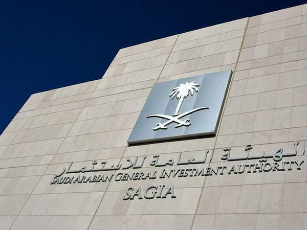 87 ترخيصاً من الهيئة العامة للاستثمار في الربع الثالث