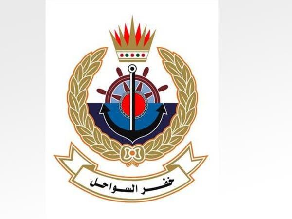البحرين: قطر احتجزت 16 بحارا خلال يومين