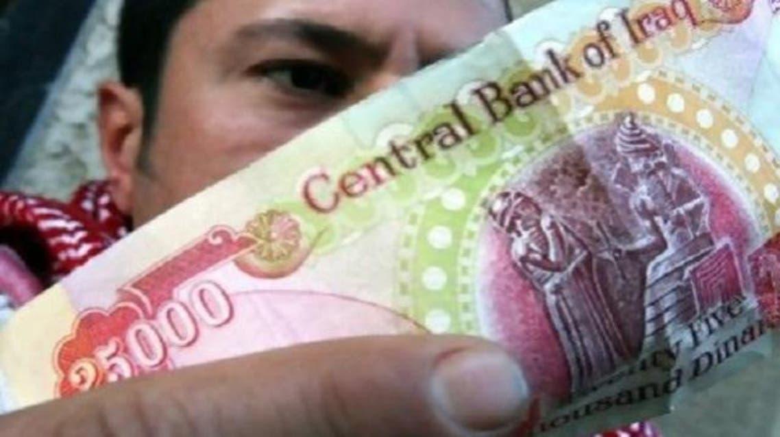 عملة العراق دينار