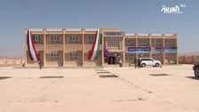 Mosul school named after Iran's Khomeini raises eyebrows