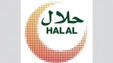 ماليزيا تعترف بالنظام الإماراتي للرقابة على منتجات حلال
