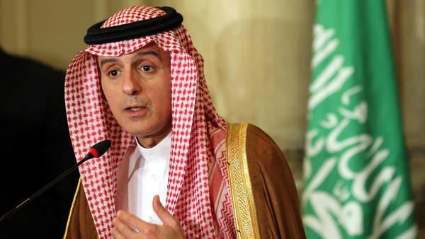 موضوع موحد للتقارب العراقي السعودي - صفحة 2 9cc99581-1cc1-4d96-931f-0fefd3d6dafd_16x9_600x338