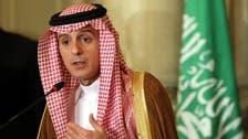 الجبير: الملك سلمان وبوتين سيوقعان حزمة من الاتفاقيات