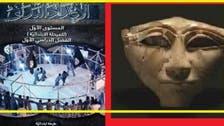 3 مناهج تعليم في سوريا تخوض حروباً عن 3 جيوش!