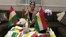 المغرب يسجن ناشطة دعت لذبح العرب تضامناً مع الأكراد