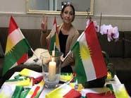 التحقيق مع مغربية دعت لذبح العرب تضامنا مع الأكراد
