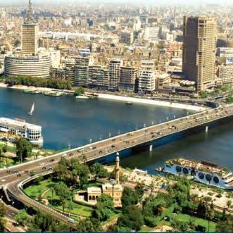 المركزي المصري: 3.6% نمو سنوي للناتج الإجمالي المحلي