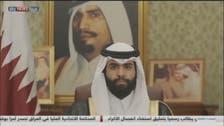 الشیخ سلطان بن سحیم آل ثانی کون ہیں؟