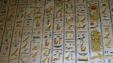 The special ways ancient Egyptians educated their children