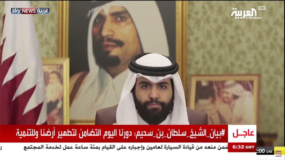 sultan bin suhaim al-thani