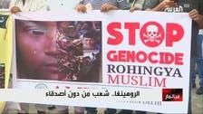 بنگلہ دیش : 20 ہزار افراد کی روہنگیا مسلمانوں کے حق میں ریلی