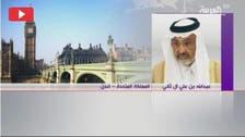 شاہی خاندان کی کئی شخصیات نے بیان کا خیر مقدم کیا ہے : شیخ عبدالله آل ثانی