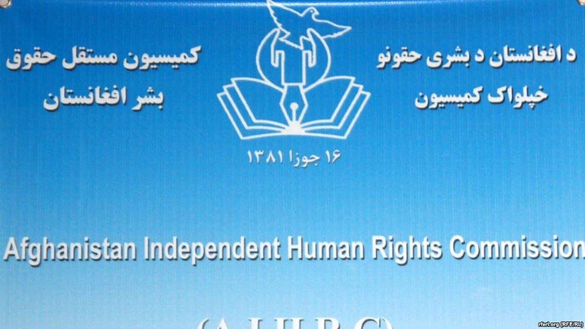 کمیسیون حقوق بشر افغانستان: زنان بیشترین قربانی خودکشیها در افغانستان اند