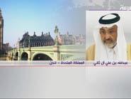 عبدالله آل ثاني: ترحيب واستجابة عدد من الأسرة بالبيان