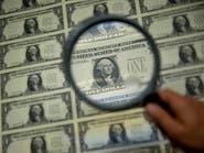 خبراء يتخوفون من ميل الاقتصاد الأميركي إلى التراجع