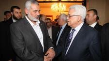 حماس اور فتح کی مصالحت کے بعد اسرائیل سخت مشکل میں ہوگا : عرب لیگ