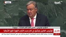 UN chief urges Myanmar to halt military campaign against Rohingya