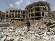 البنك الدولي يبحث خطة إعادة الإعمار مع الحكومة اليمنية