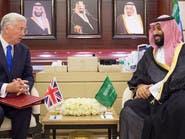 ولي العهد يوقع اتفاقية تعاون عسكري وأمني مع بريطانيا